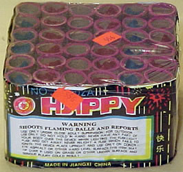 Happy Fireworks - 36 shot with report